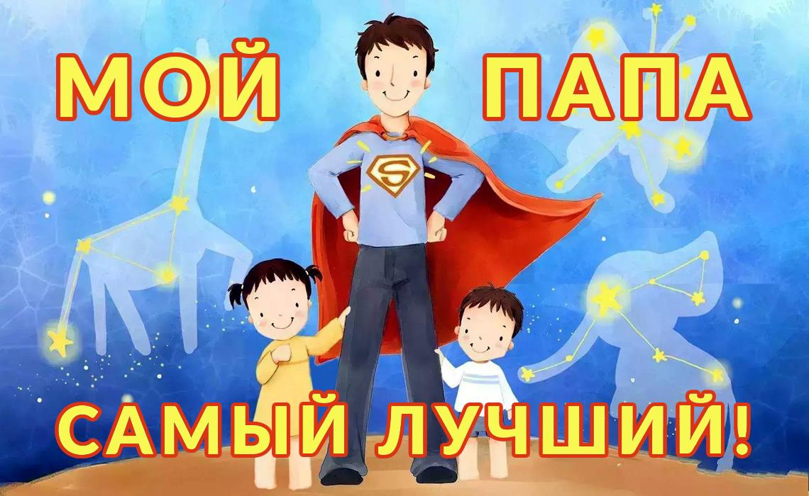 МБДОУ «Детский сад № 1 «Ласточка» городского округа Судак